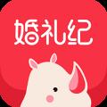 婚礼纪婚宴酒店app icon图