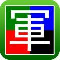 四国军棋 在线app icon图