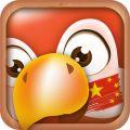 了解中国app icon图