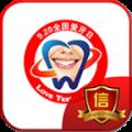 重庆口腔app app icon图