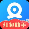 叉叉助手app icon图