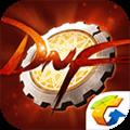 地下城与勇士手游app icon图