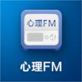 心理FM TV版app icon图
