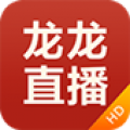 龙龙直播 TV版app icon图