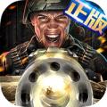 抢滩登陆3D app icon图