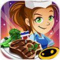 美女厨师app icon图