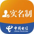 电信实名制app icon图