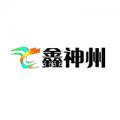 鑫神州专车app icon图