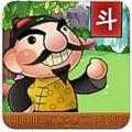 轩游欢乐斗地主单机版app icon图