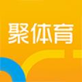 聚力体育app icon图
