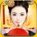 极品芝麻官app icon图
