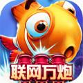 欢乐街机捕鱼app icon图