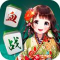 快乐血战到底app icon图