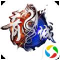 烽火龙城app icon图