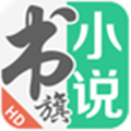 书旗小说app icon图