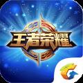 王者荣耀官网app icon图