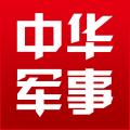中华军事app icon图