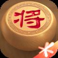 天天象棋電腦版icon圖