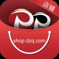 在街上店鋪app icon圖