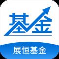 展恒基金网客户端app icon图
