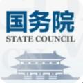 国务院客户端app icon图