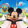 迪士尼梦幻王国电脑版icon图