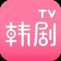 韩剧TV app icon图