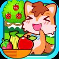 儿童宝宝接水果app icon图