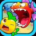 儿童游戏大鱼争霸app icon图