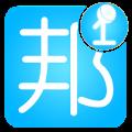调研邦app icon图