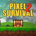 像素生存游戏2 app icon图