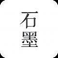 石墨文档app icon图