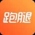 365跑腿网客户端app icon图