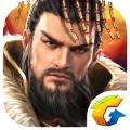 我的王朝app icon图