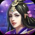 武炼巅峰手游app icon图