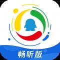 腾讯新闻畅听版app icon图