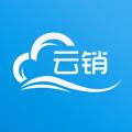 浙江云销app icon图