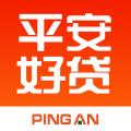 平安好贷app icon图