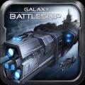 银河战舰电脑版icon图