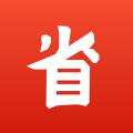 省点app app icon图