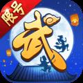 武林外傳手游app icon圖