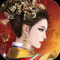 宫廷计手游app icon图
