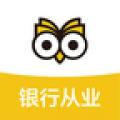 银行从业真题库app app icon图