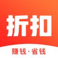 全民折扣app icon图