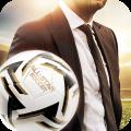 球王之路app icon图