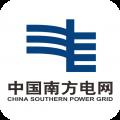 南方电网客户端app icon图