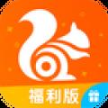 UC浏览器福利版app icon图