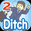 逃离公司2 app icon图