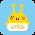 麦咭萌app icon图