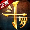 新斗罗大陆app icon图